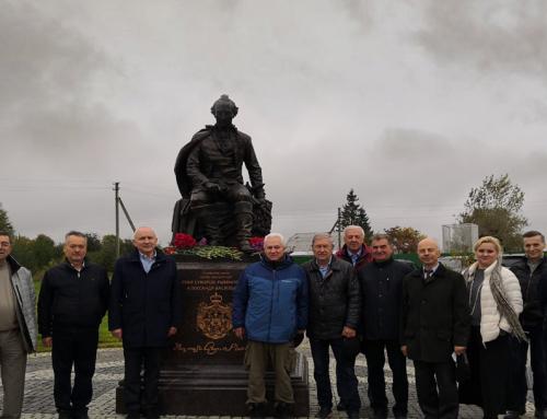 Состоялось заседание в честь годовщины торжественного открытия памятника Генералиссимусу А.В. Суворову